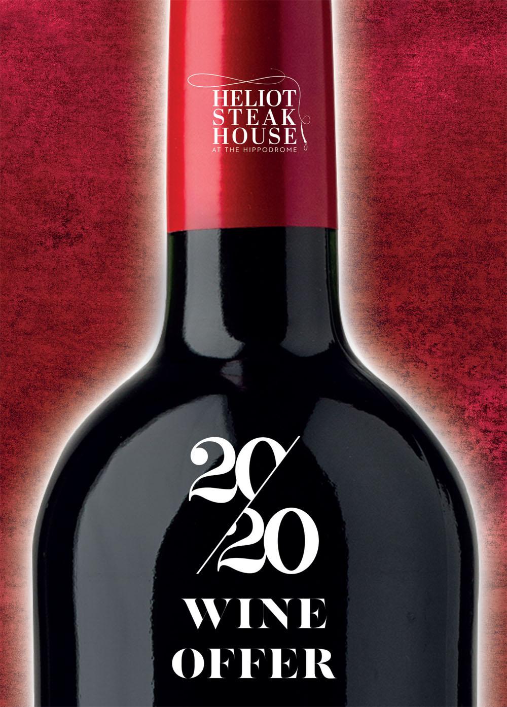 20/20 Wine List